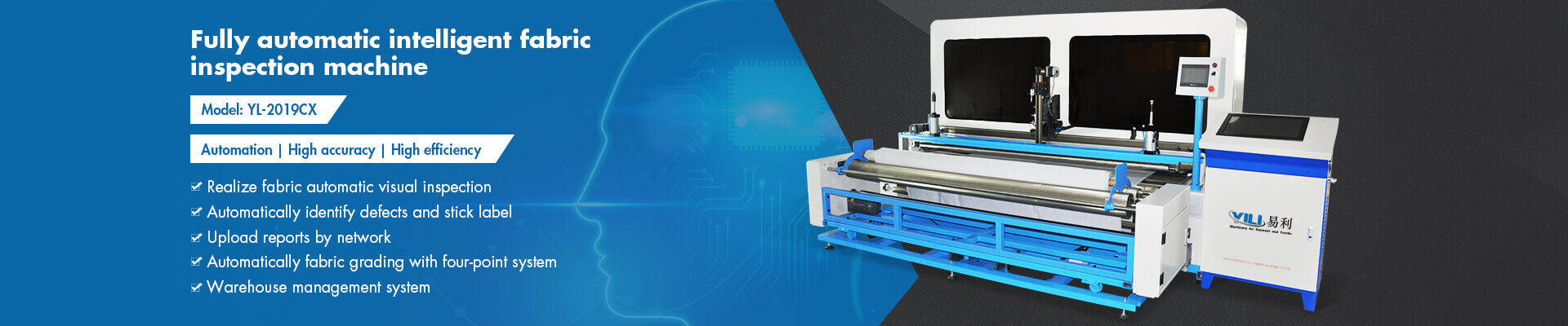 Fully Automatic Intelligent Fabric Inspection Machine