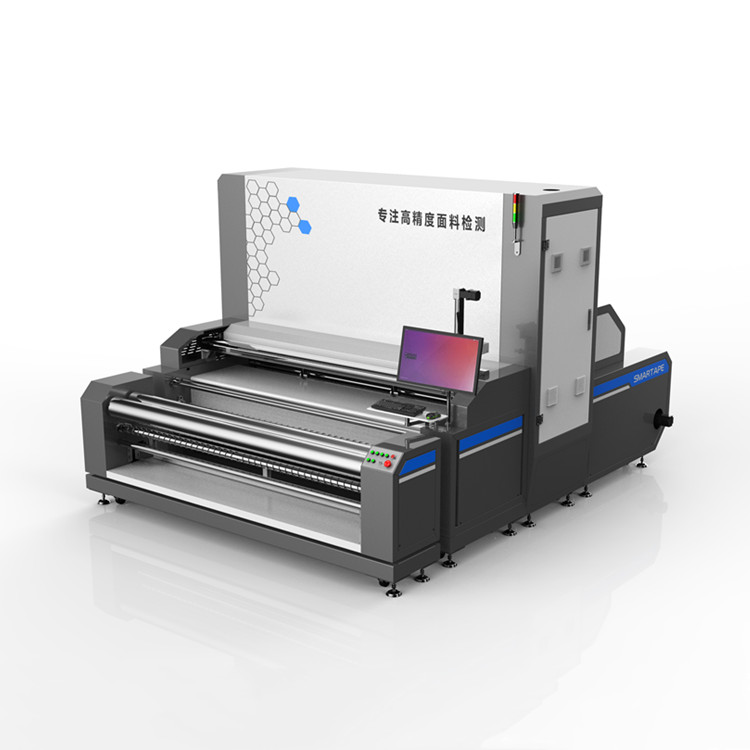 Highly Automated Intelligent Textile Inspection Equipment